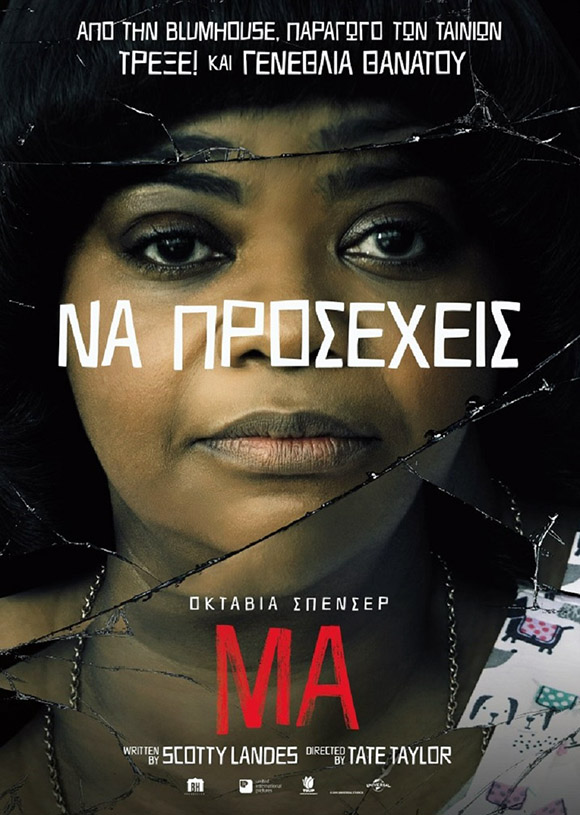 MA (2019) WEB-DL XviD MP3-FGT