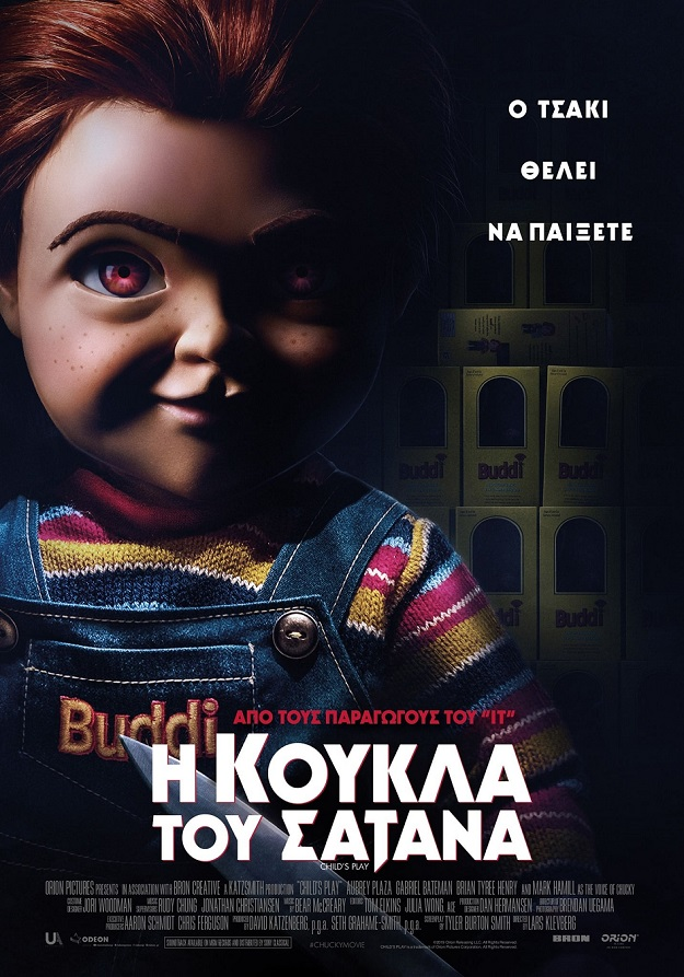 CHILDS PLAY (2019) WEB-DL XviD AC3-FGT